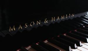 Mason & Hamlin logo pianoa