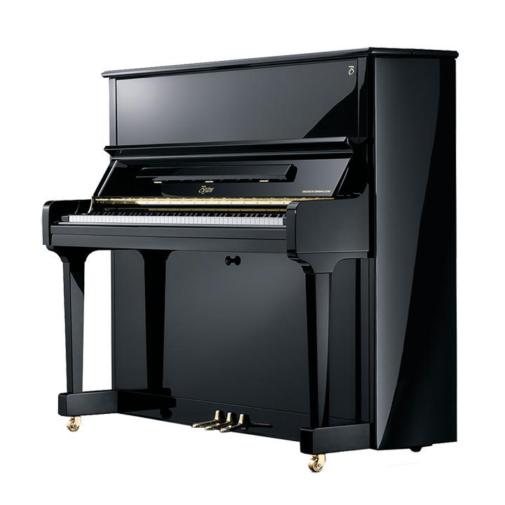Boston piano UP126 piano forte việt nam