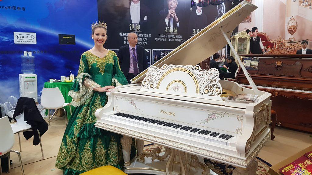 Chinesse piano